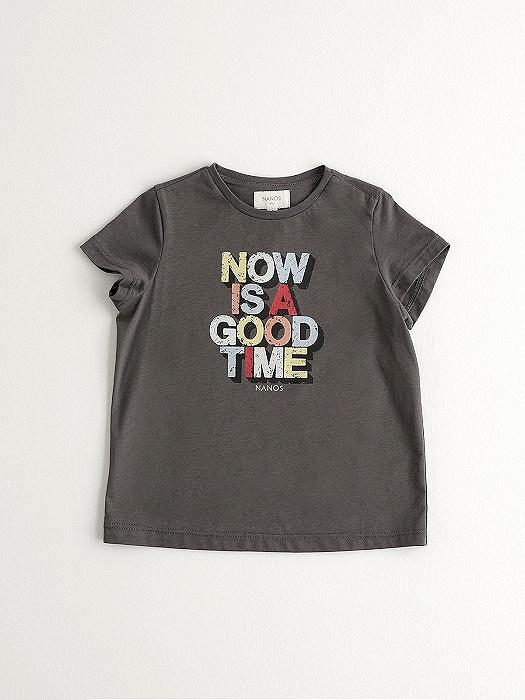 Camiseta gris oscuro colección niño con diseño slogan Nanos en la pechera
